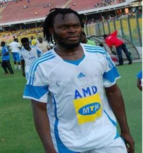 Amidaus-midfielder-Yahaya-Mohammed-282x300